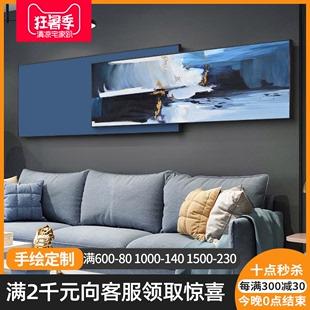 简约纯手绘横版油画卧室床头挂画客厅沙发背景墙装饰画现代抽象画