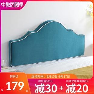 乐漾儿童卡通粉色床头大靠背公主双人榻榻米靠垫软包贴墙自粘定制