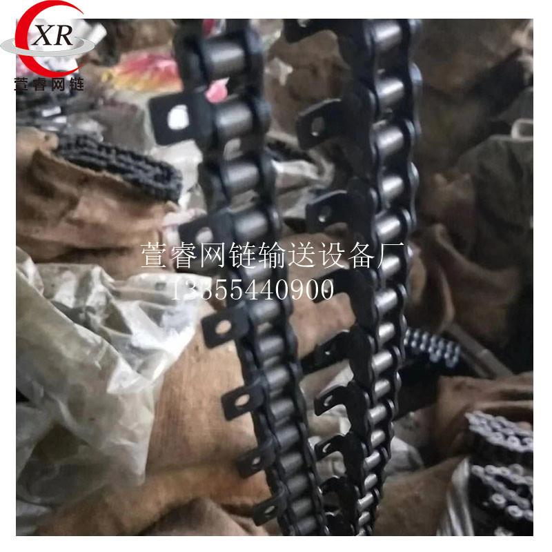 Роликовые цепи Артикул 592499915849