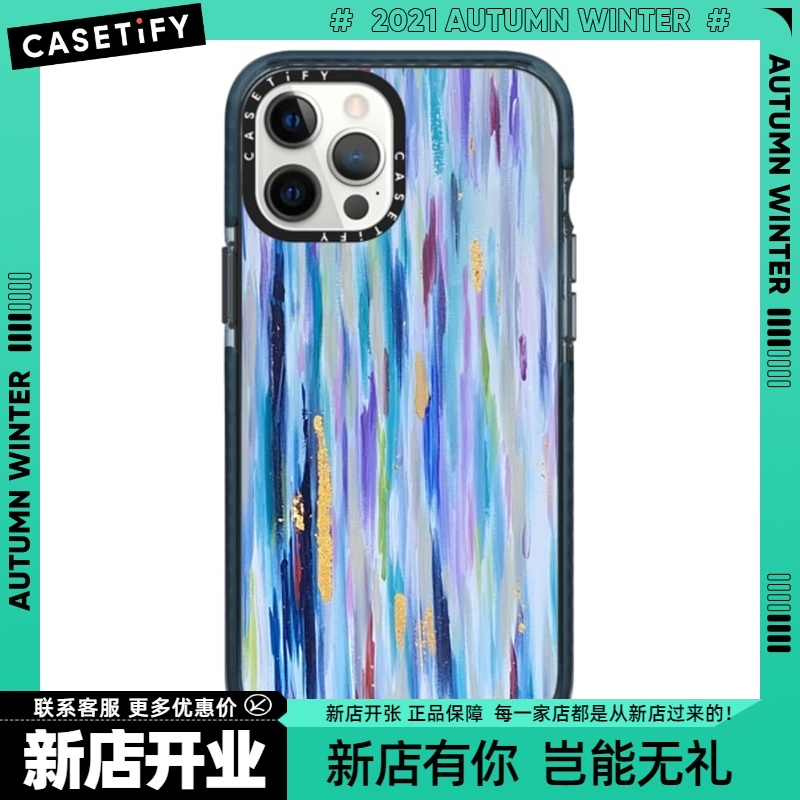 Casetify for iPhone 12 11 Pro Max Mini fuzzy striped drop proof case