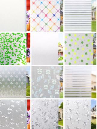 Qiwei stickers on the glass white fog sand stickers on the windows heat insulation fuzzy sun protection door surface anti peeping film Yang