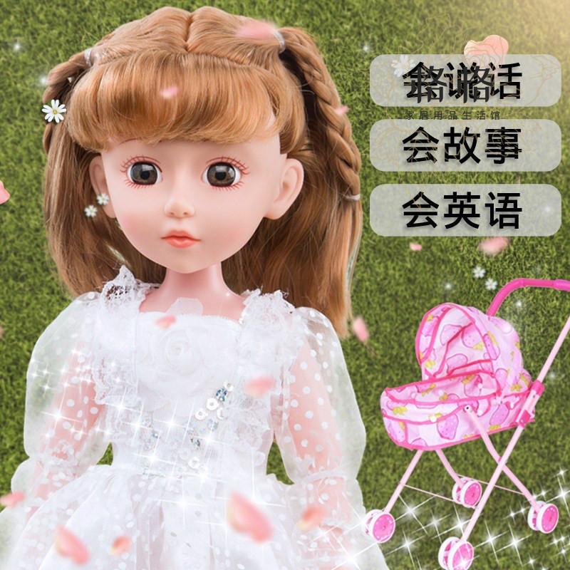 Куклы Артикул 605813683227