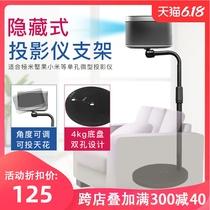 床头投影仪支架落地家用万向伸缩米H3H2Z6XZ4VZ8X果G7SC6小米青春版沙发贴墙靠墙投影机托架子