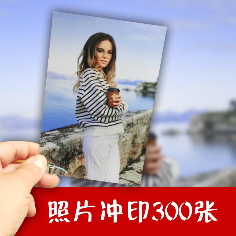 洗冲印晒柯达6寸200张手机洗照片
