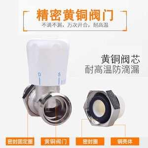 高端ppr铜温控阀门暖气片直阀铝塑地暖管 角阀水管配件4