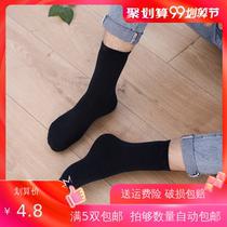 美腿袜大人丝袜打底袜地板套居家袜套鞋早教纺滑鞋套瑜伽短袜