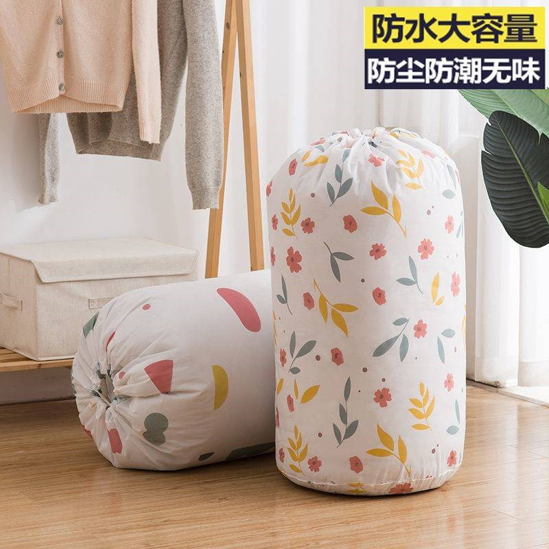 Bagged travelling clothes Luggage Bag Drawstring bundle mouth quilt storage bag cylinder cloth bag round oversized clothes