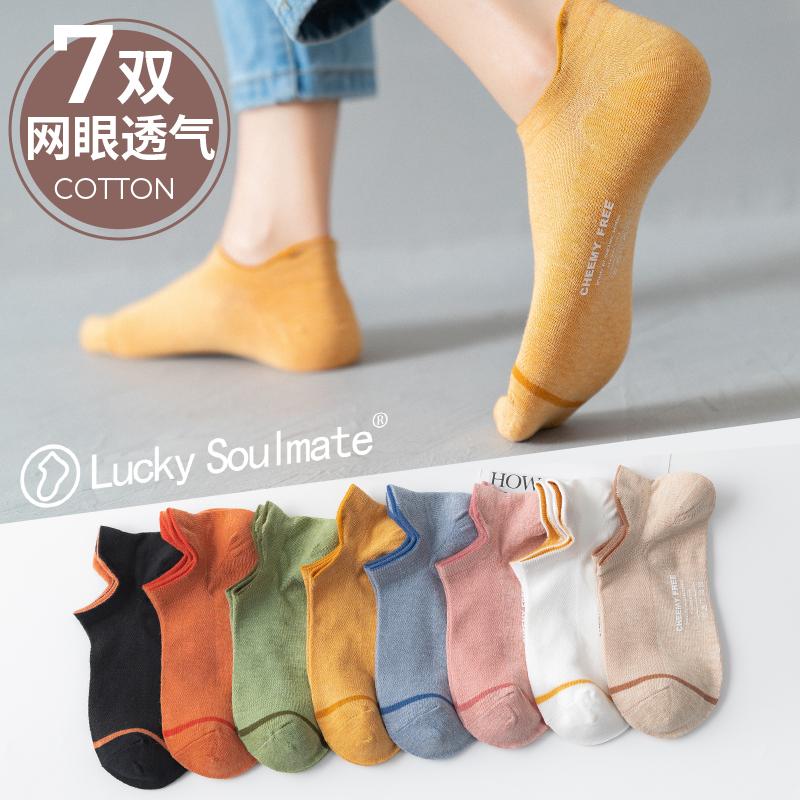 袜子女短袜纯棉浅口夏季薄款女士夏天船袜韩版短筒日系全棉隐形袜