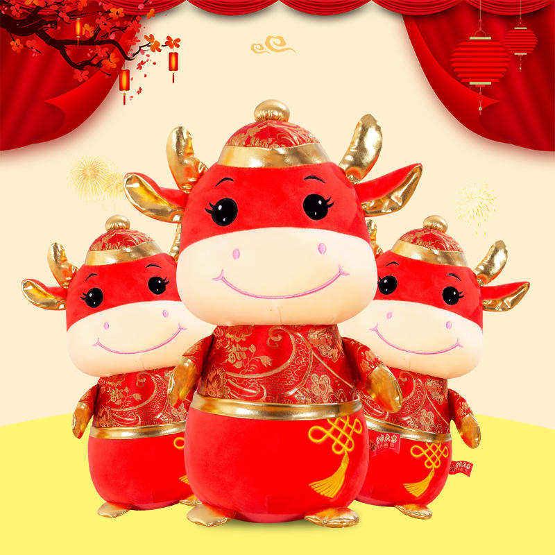 中國代購 中國批發-ibuy99 毛绒玩具 牛年吉祥物公仔生肖牛毛绒玩具公司年会定制logo活动礼品娃娃玩偶