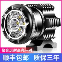 摩托车射灯爆闪一对超亮强光灯开道灯外置led改装防水辅助铺路灯