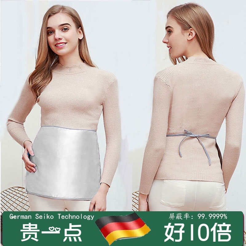 [net red style] radiation proof clothing pregnant womens aprons and belly pockets for work invisible wear large size playing machine anti radiation summer