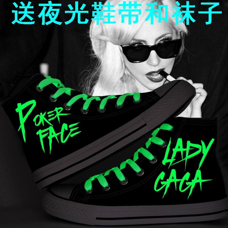Lady Gaga Joanne同款鞋子夜光帆布鞋男女学生情侣涂鸦鞋发光板鞋