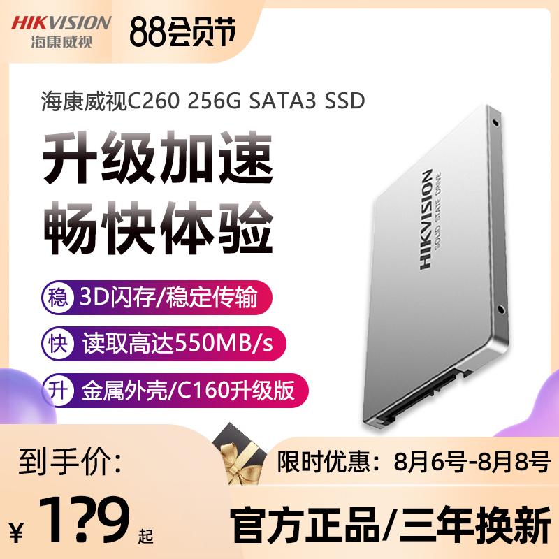 Жесткие диски / HDD Артикул 587006097118
