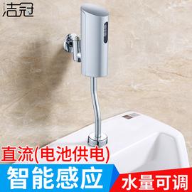 小便池感应器水龙头智能冲水阀明装卫生间厕所小便斗全自动冲水器