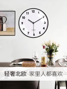 领10元券购买lamiko静音北欧式简约家用客厅钟表