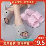 拖鞋家用防滑四季通用居家静音拖鞋女室内夏天浴室洗澡男士凉拖鞋