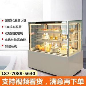 熟食串串保鲜透明台式冷柜弧形展柜日式直角蛋糕柜菜品容量大新款