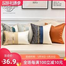 轻奢风沙发抱枕客厅现代卧室床头大靠垫夏季靠枕腰枕靠背枕套含芯