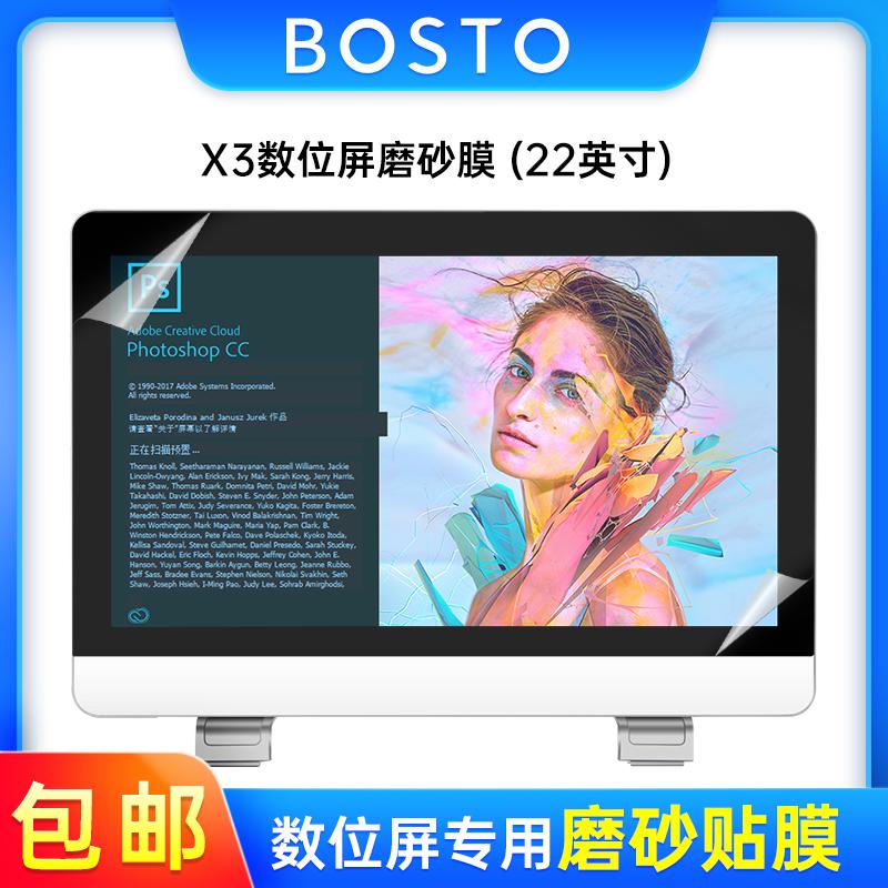 Электронные устройства с письменным вводом символов Артикул 591408746675