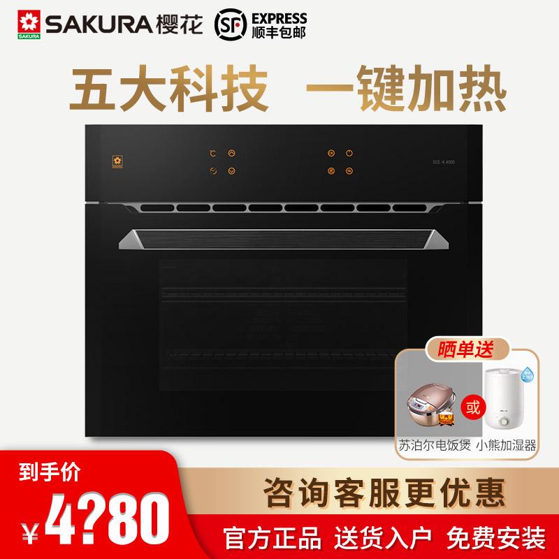 券后4880.00元樱花家用sce-k4000小型40电烤箱