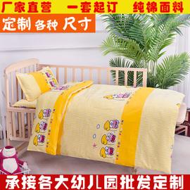 幼儿园被子三件套儿童午睡专用纯棉被六件套秋冬加厚宝宝入园床品图片