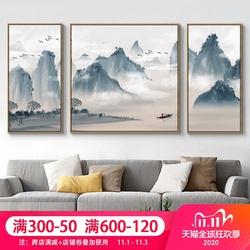 新中式客厅装饰画沙发背景墙简约现代水墨山水挂画办公室大气壁画