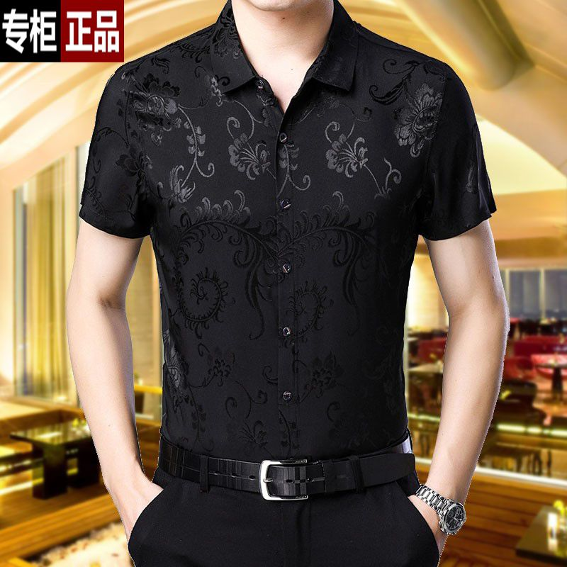 Middle aged mens Short Sleeve Shirt big size daddys ice silk Chinese style silk fathers half sleeve shirt 40-50 years old