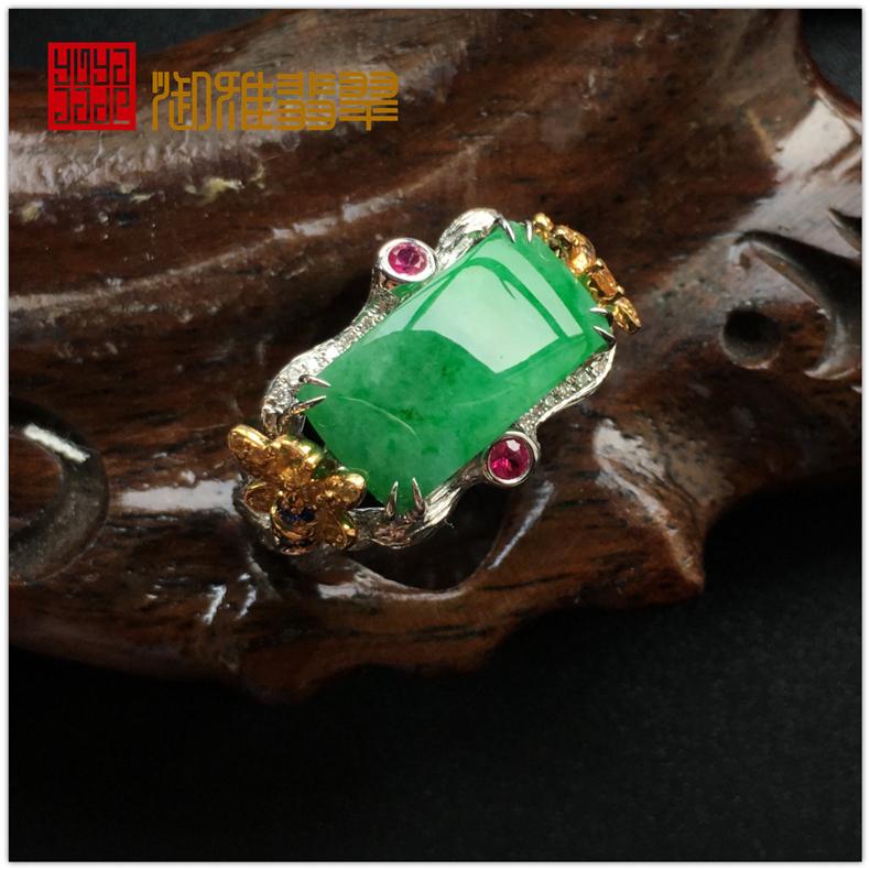 Yuya jade natural A-goods jadeite 18 K gold inlaid with diamond ice moistening green saddle ring 15#