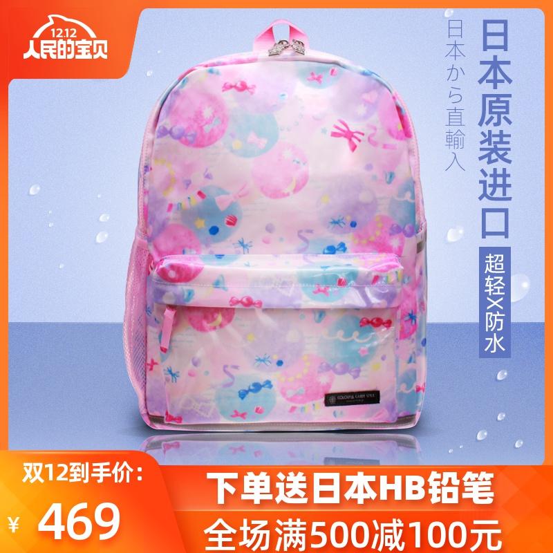 日本进口卡芙露书包小学生一年级儿童减负护脊轻便男双肩背包女童