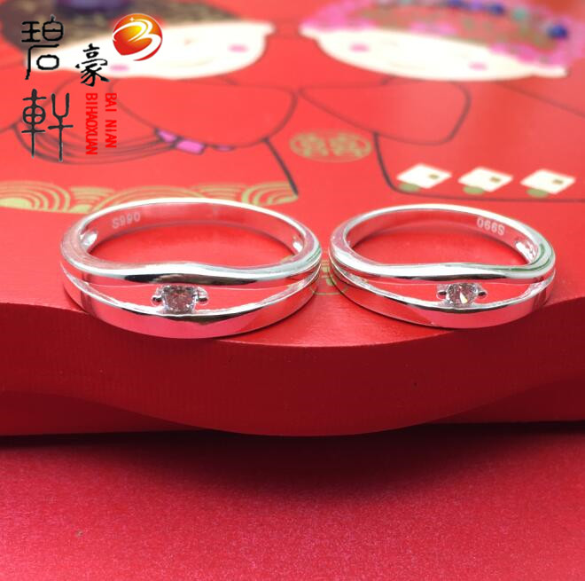 S990 Sterling Silver couple ring with one heart only one person inlaid with zircon ring Japanese and Korean ring versatile Engagement Wedding Ring