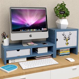 鑫科电脑显示器屏增高架底座桌面键盘整理收纳置物架托盘支架加高