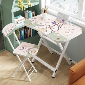 儿童书桌可折叠学习桌椅小学生家用套装小孩简约课桌写字台经济型
