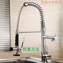 冷热抽拉高压双出水水槽菜盆弹簧龙头全铜美式抽拉厨房水龙头