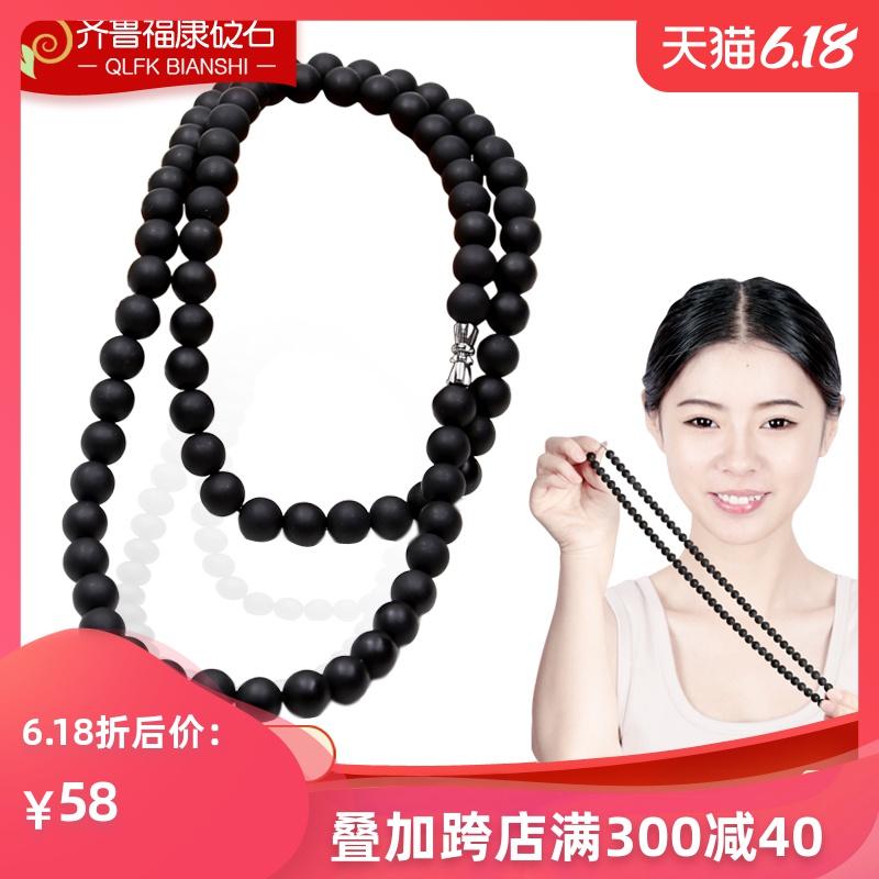 福彩东方6十1开奖号码 下载最新版本APP手机版