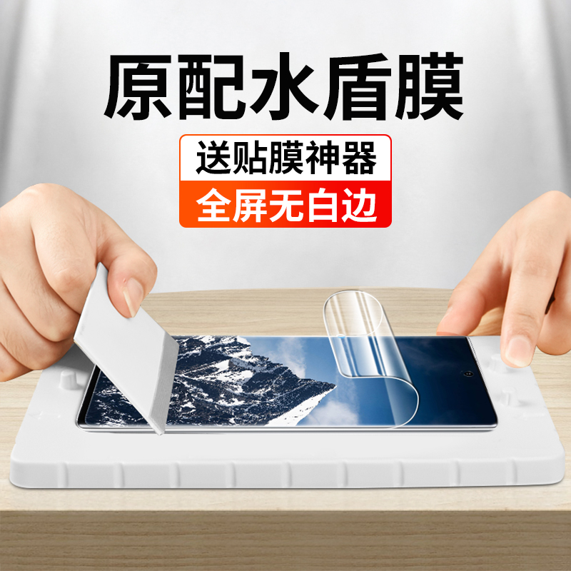 Мобильные телефоны Артикул 606176527248