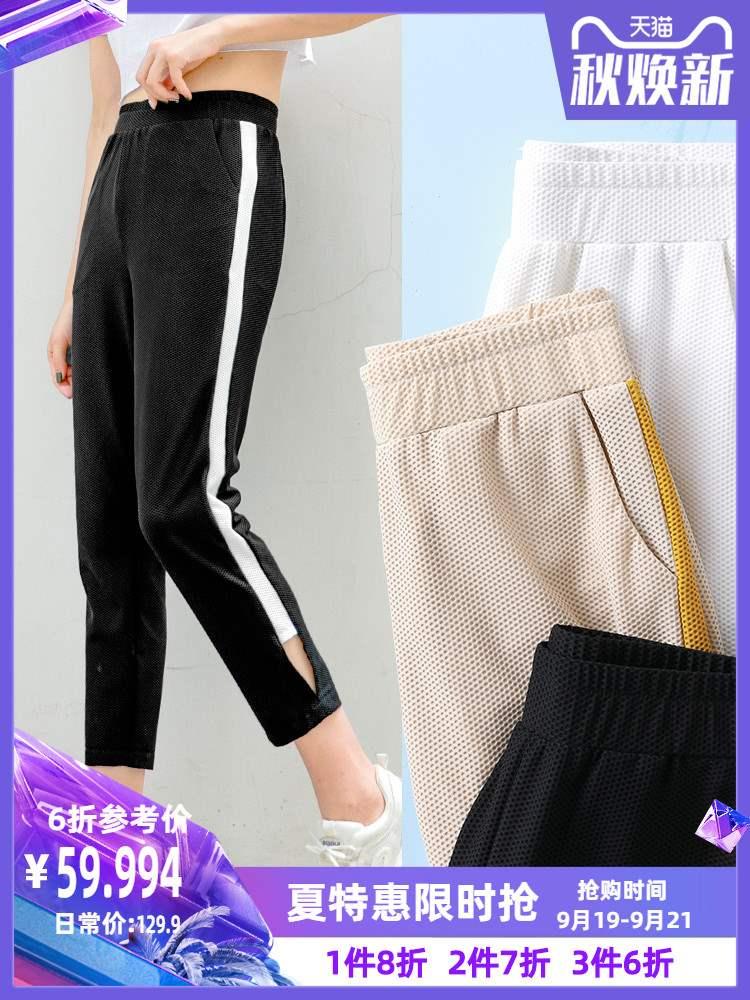 休闲裤女薄款2019夏胖mm空调裤显瘦黑裤子高腰大码女裤宽松运动裤