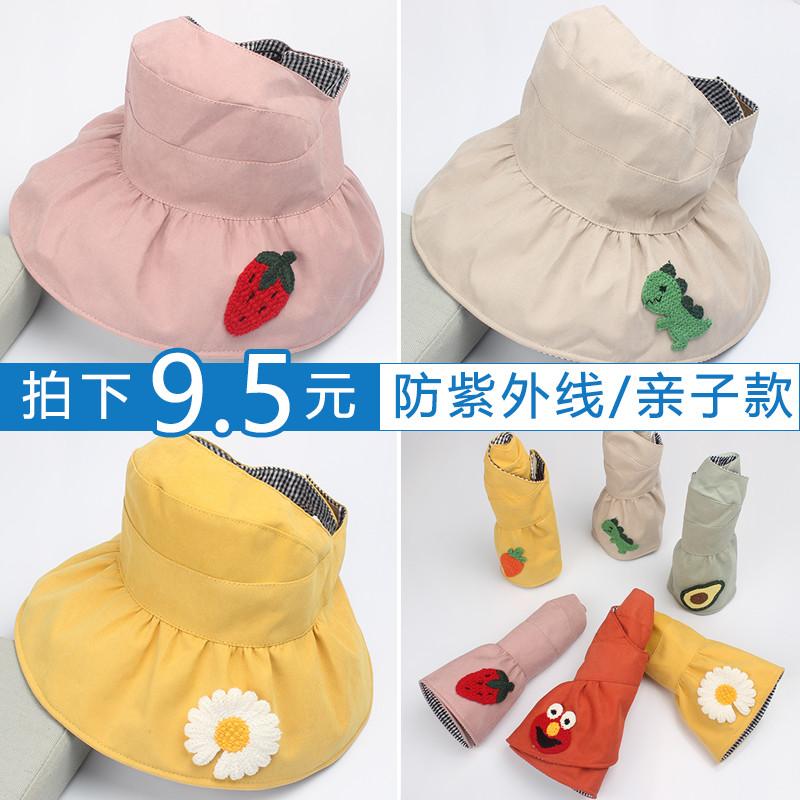 儿童帽子夏防晒女童空顶帽宝宝夏季亲子出游遮阳沙滩帽折叠太阳帽