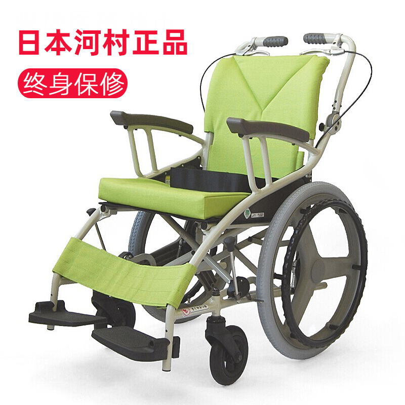 Japan Kawamura wheelchair elderly and disabled folding walking cart thickened cushion aluminum alloy imported brand ay18