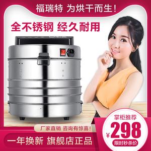 干果机食品烘干机家用水果茶蔬菜宠物肉类溶豆食物脱水风干机小型