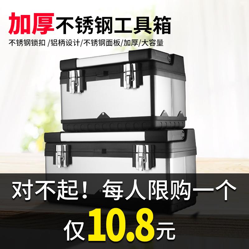 工具箱家用收纳盒促销商品