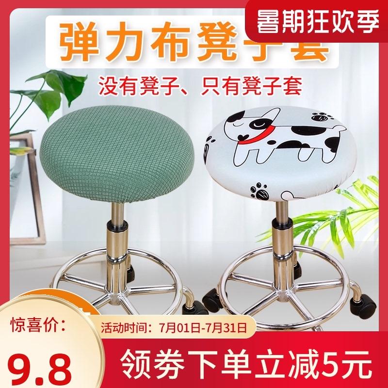 Чехлы на кресла / Чехлы на стулья Артикул 597097812131