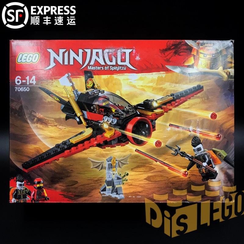 乐高 幻影忍者 Ninjago 6~14岁 命运之翼号 70650 儿童玩具 L11月03日最新优惠