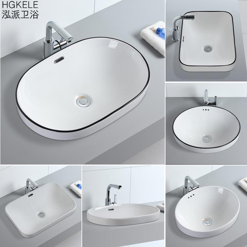 半嵌入式洗手盆单盆陶瓷台上盆家用台中盆卫生间水盆洗手池洗面盆