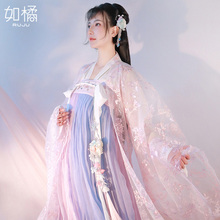 Chinese Dress Female Spring Cherry waist-to-waist, chest-to-chest skirt Student Fairy Cherry Blossom Ancient Dress Fairy Elegant Ancient Style Super Fairy Chinese Style
