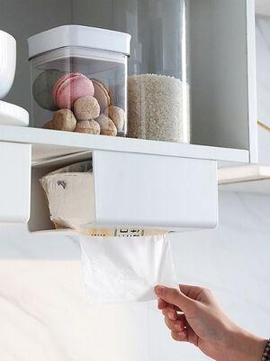 【2个装】无痕纸巾盒客厅挂壁式网红餐巾厨房纸巾卫生间免打孔