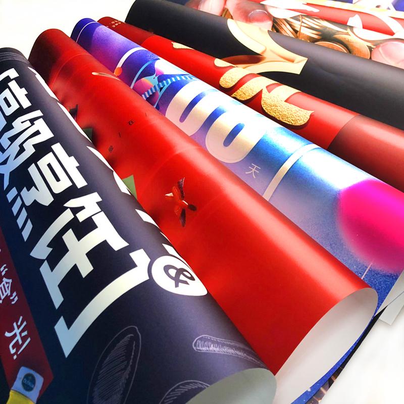 Услуги печати рекламной продукции / Копировальные услуги Артикул 590264145691