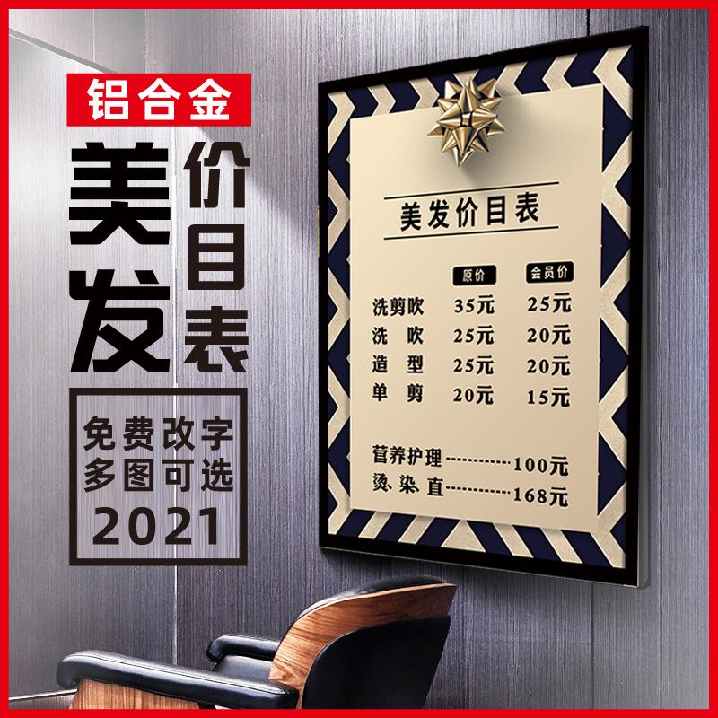 Плакаты / Постеры Артикул 590862784869
