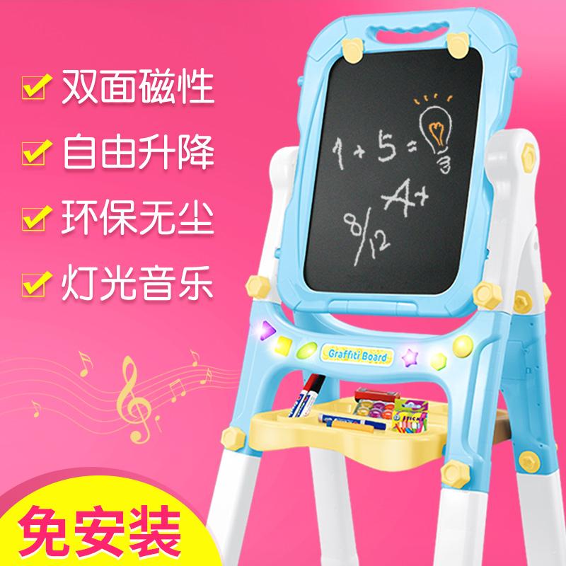 双面磁性儿童画板可升降支架式家用无尘小黑白板宝宝写字涂鸦玩具,可领取10元天猫优惠券