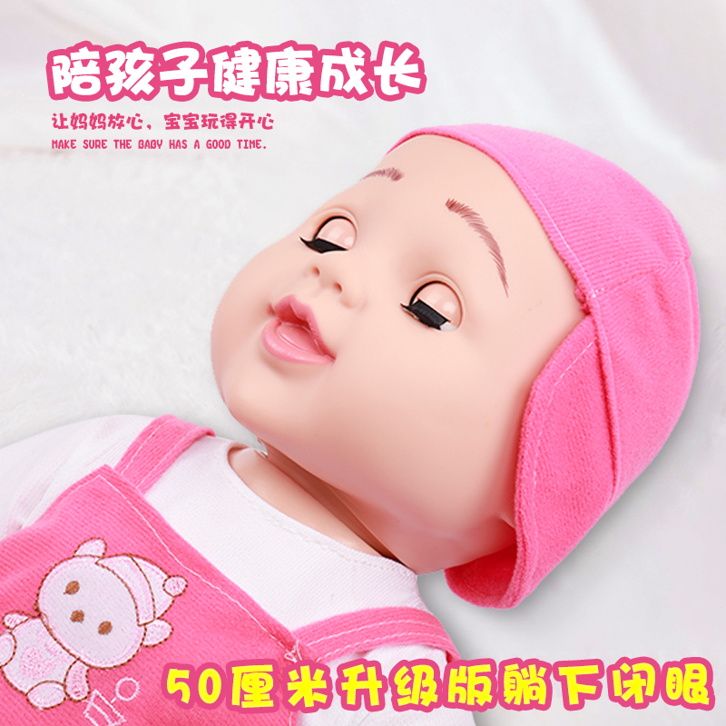 Baby soft silica gel comforts girls and children's toys to sleep with