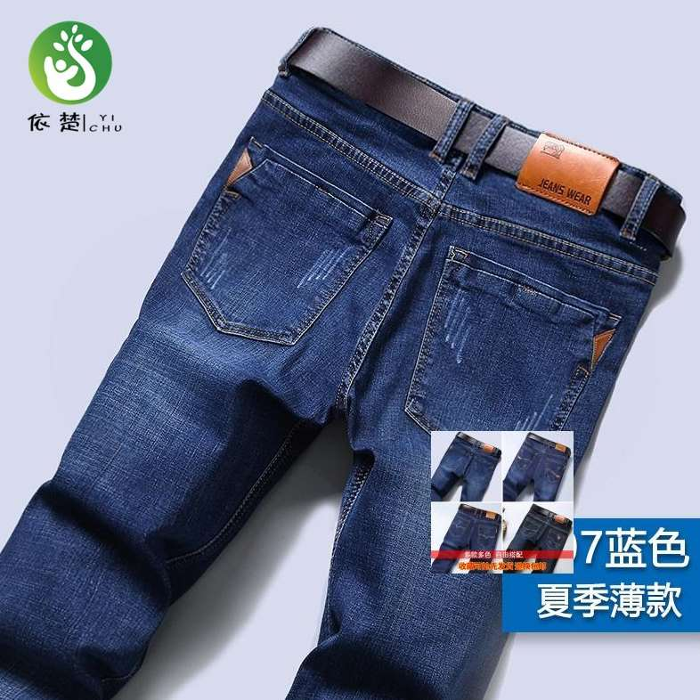Mens mid waist mens pants business fashion leisure straight jeans pants mens summer new products